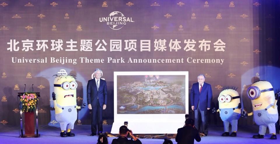 不讓上海迪士尼專美於前,北京也將開設亞洲最大的環球影城。