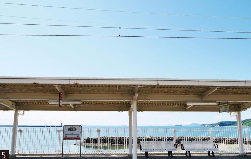 梅津寺站月台(圖片來源:創意市集)