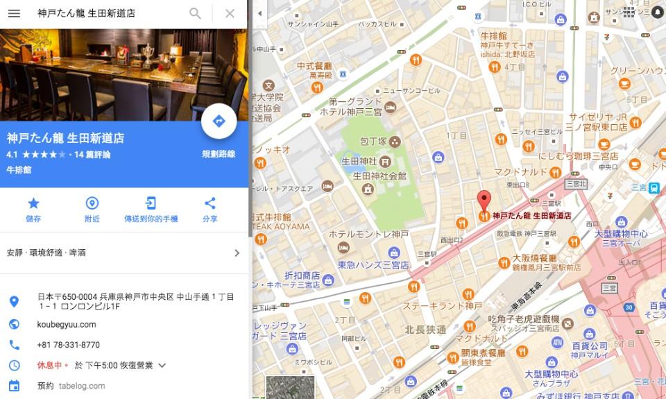網頁地圖/Eva小米提供