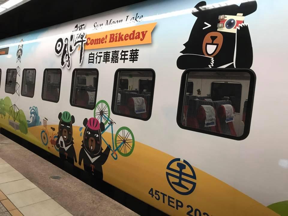 喔熊騎喚彩繪列車首航(翻攝自 官方粉絲團)
