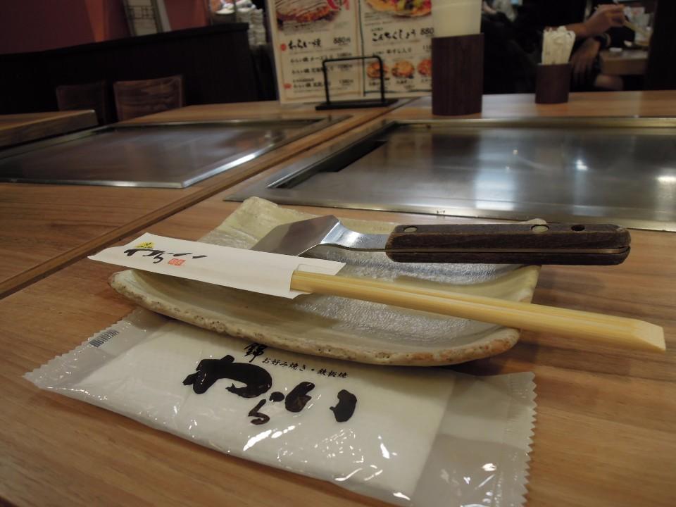 京都車站樓上的文字燒餐廳:Kyoto Nishiki Warai