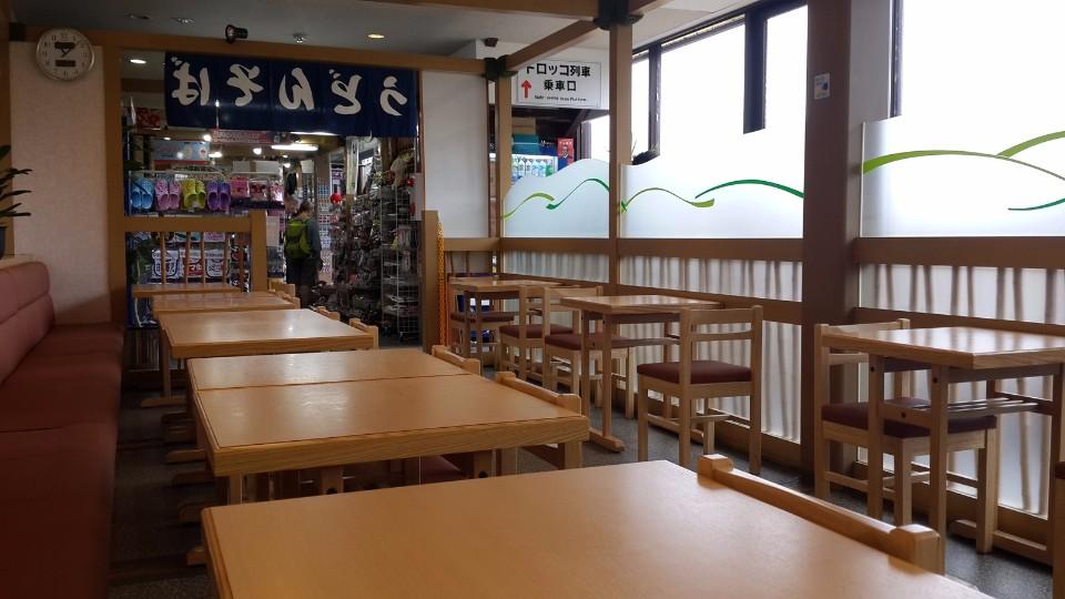 トロッコ亀岡裡的食堂