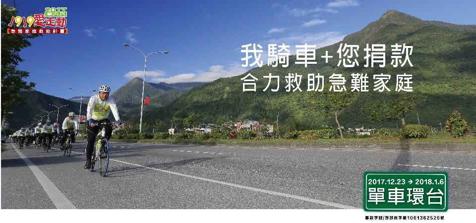 (翻攝自活動官網)