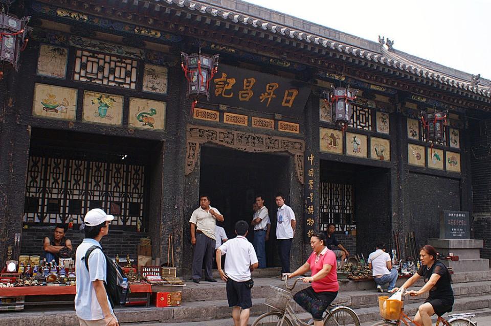 日昇昌票號以匯通天下聞名于世(圖:維基百科)