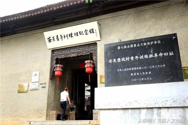 吳家東院現址為安吳青年訓練班紀念館(圖:fensifuwu.com)