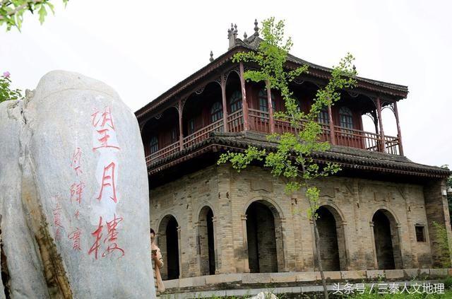 現址的吳家東院望月樓,建築風格獨特(圖:fensifuwu.com)