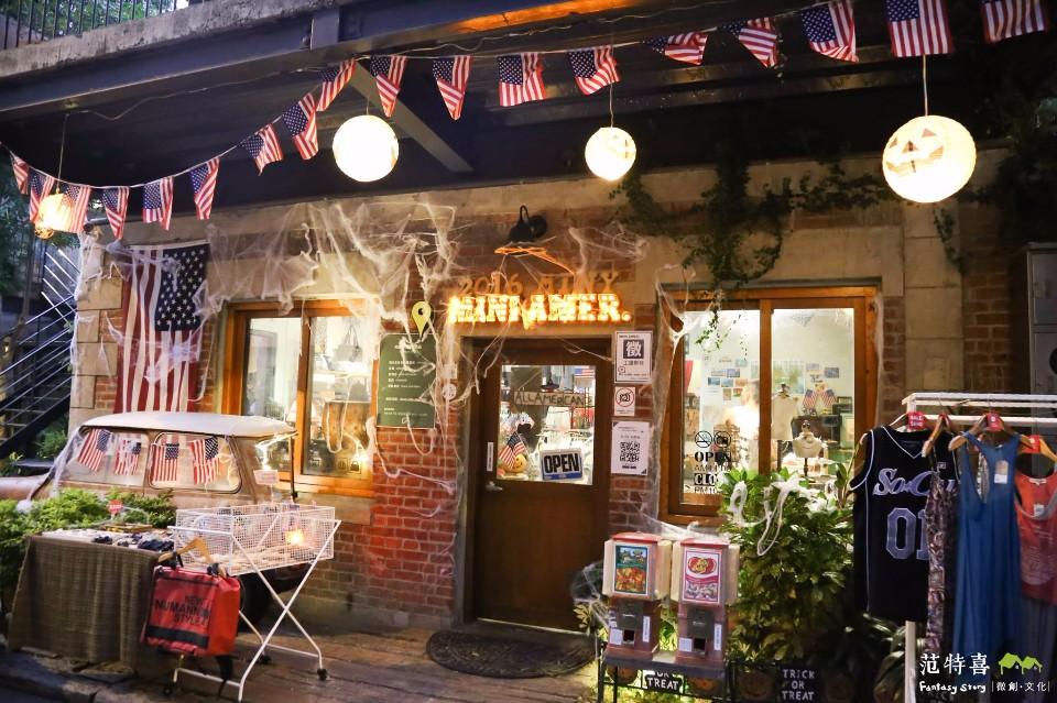 「范特喜文創聚落」有許多老屋改造而成的文創小店,等著大家來尋寶。(圖片來源/范特喜綠光計畫FB粉絲團)
