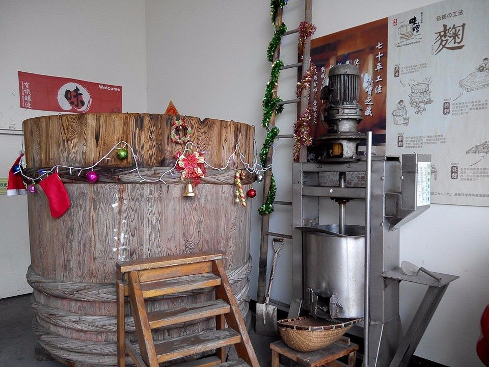 來「台灣味噌釀造文化館」看看製作味噌的奧秘。(圖片來源/台灣味噌釀造文化館FB粉絲團)