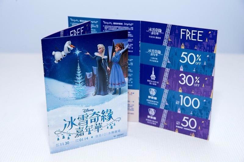 限量冰雪護照套組(照片來源:台灣華特迪士尼冰雪奇緣嘉年華官網)