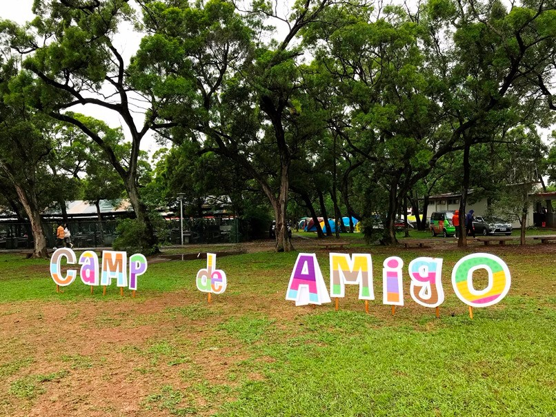 Camp de Amigo大型Logo供人拍照留念。