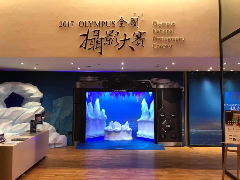 2017 OLYMPUS 全國攝影大賽展覽在誠品信義店6F展演廳等你來欣賞 圖攝/欣攝影