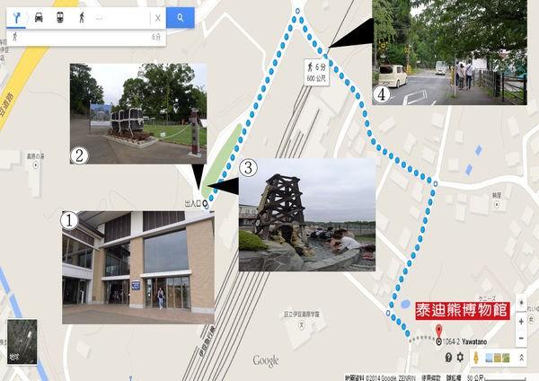 從伊豆高原駅走到泰迪熊博物館的方式(天才真製)