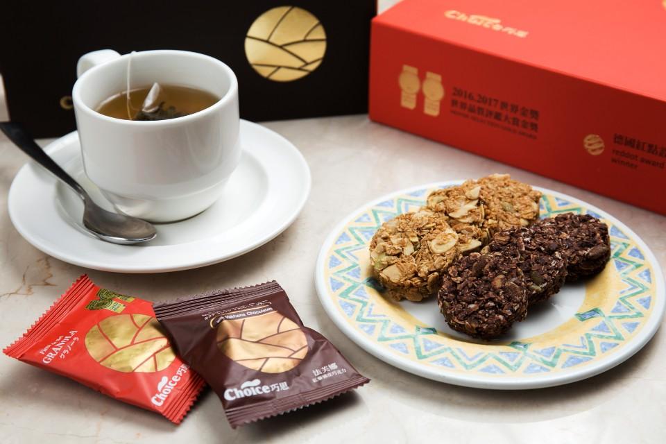 2016、2017年間共推出兩款口味:「鹽之花堅果燕麥酥片」與「紅藜橘皮巧克力燕麥酥片」