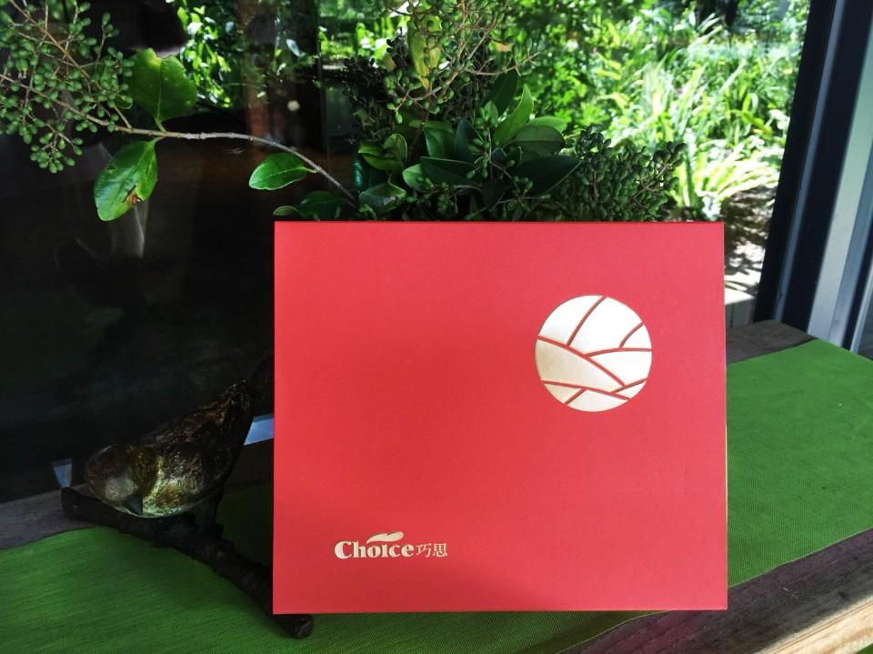 Choice巧思包裝盒深具巧思,修改不下百次,也因此榮獲德國紅點設計獎(Red Dot Award)