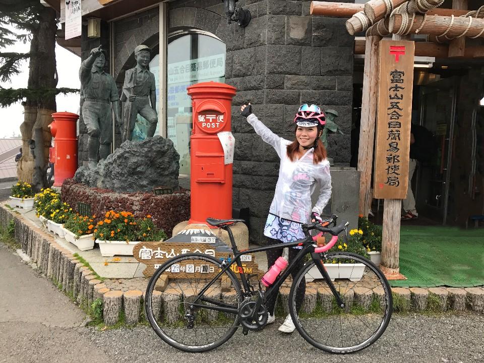 富士山五合目郵局