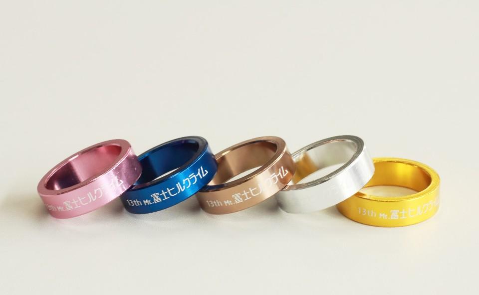 金銀銅粉紅藍紀念環