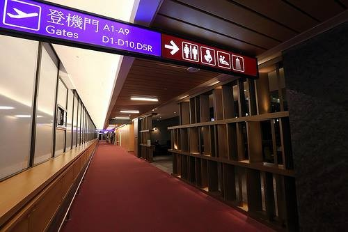 機場貴賓室。圖片:戴凱特 提供