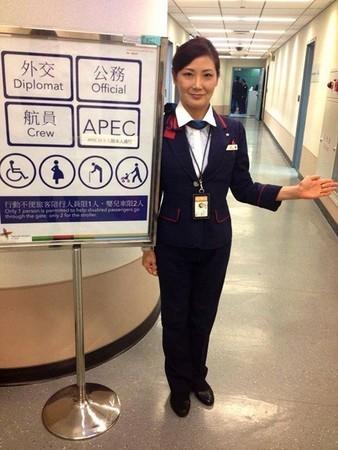 圖片:日本航空(JAL)