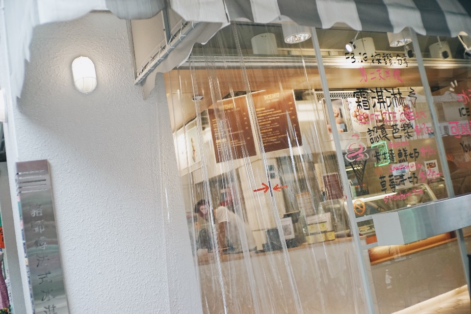 駱師傅法式冰淇淋之家(台北永康店)