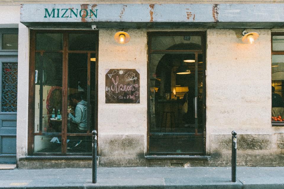 法國巴黎MIZNON口袋餅