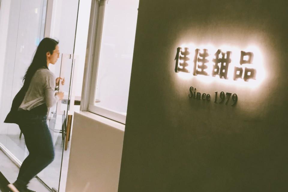 香港糖水 佳佳甜品 米其林小吃