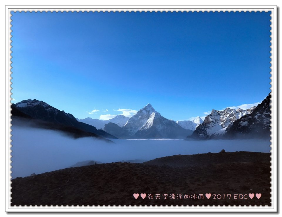 【聖母峰珠峰基地營EBC健行筆記 】Day 10 Dzongla to Lobuche