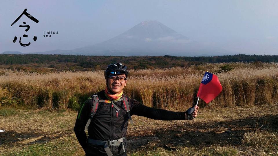 【日本富士山】Tour de Mt. Fuji Cycling (三)