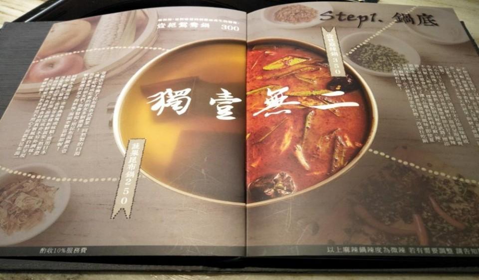 【麻辣壹號店】新鮮青蟳入「壹絕麻辣鍋」亦不失蟹身蟹膏鮮甜滋味! - threeonelee.com