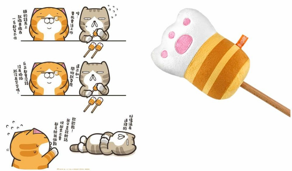 盛況空前!《白爛貓87超商期間限定店》年底最受矚目特展盛大開幕! - threeonelee.com