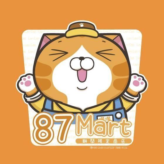 盛況空前!《白爛貓87超商期間限定店》年底最受矚目特展盛大開幕!