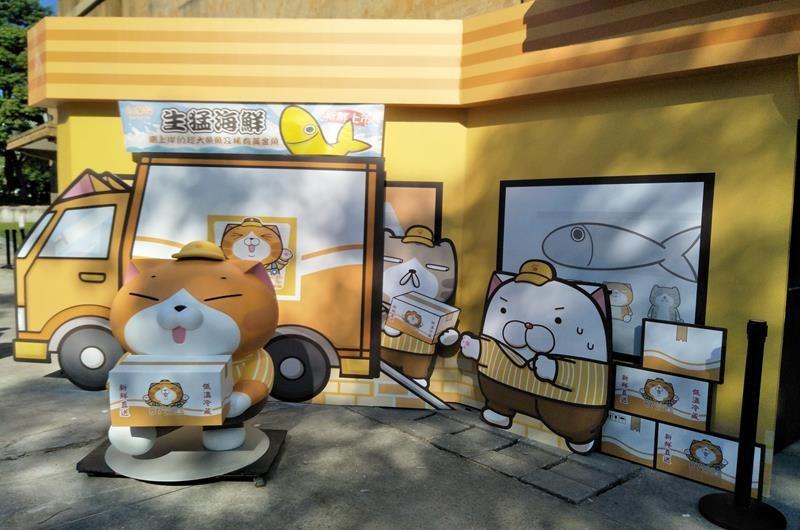 把握最後一週!《白爛貓87超商期間限定店》感受貓氣、白爛之力! - threeonelee.com