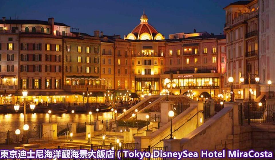 【2021東京迪士尼跨年】跨「牛」年,就到東京迪士尼與米老鼠狂歡! - threeonelee.com