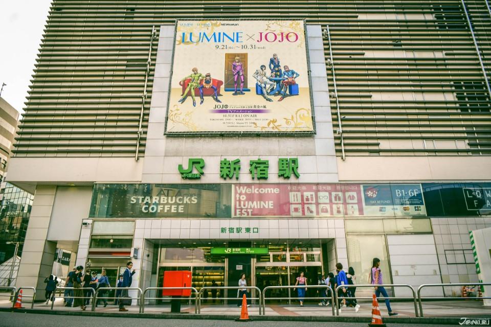 小資族的東京最強企劃:3萬日圓怎麼花最划算???