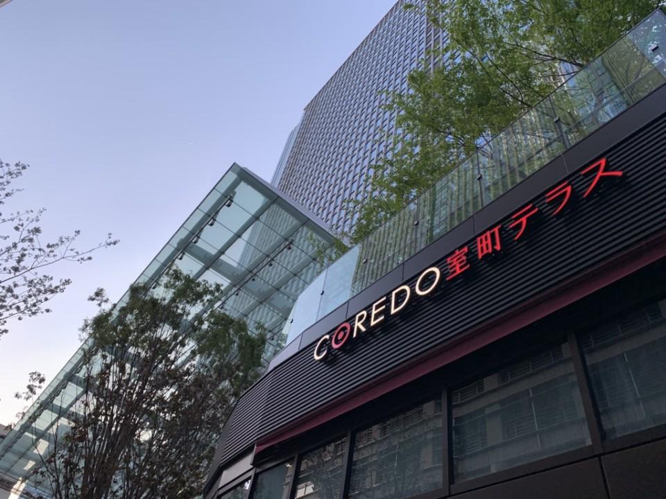 【東京新景點】9/27誠品生活首度進駐日本橋COREDO室町TERRACE商場