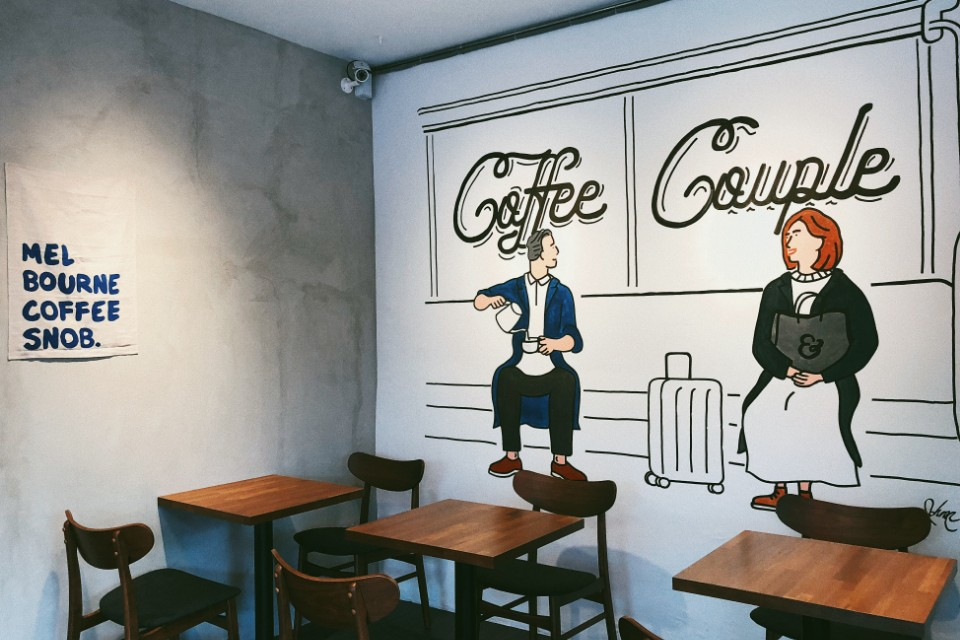 coffee and couple 台北 士林 咖啡 美食