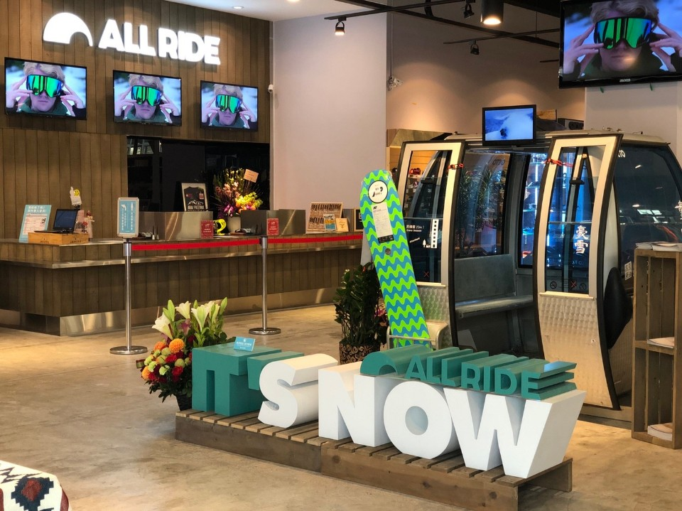 2019年 ALL RIDE SKATE/SURF/SNOW 舒適寬敞新店面