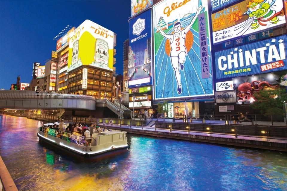 《郵輪入港!大阪靠港一日遊懶人包》