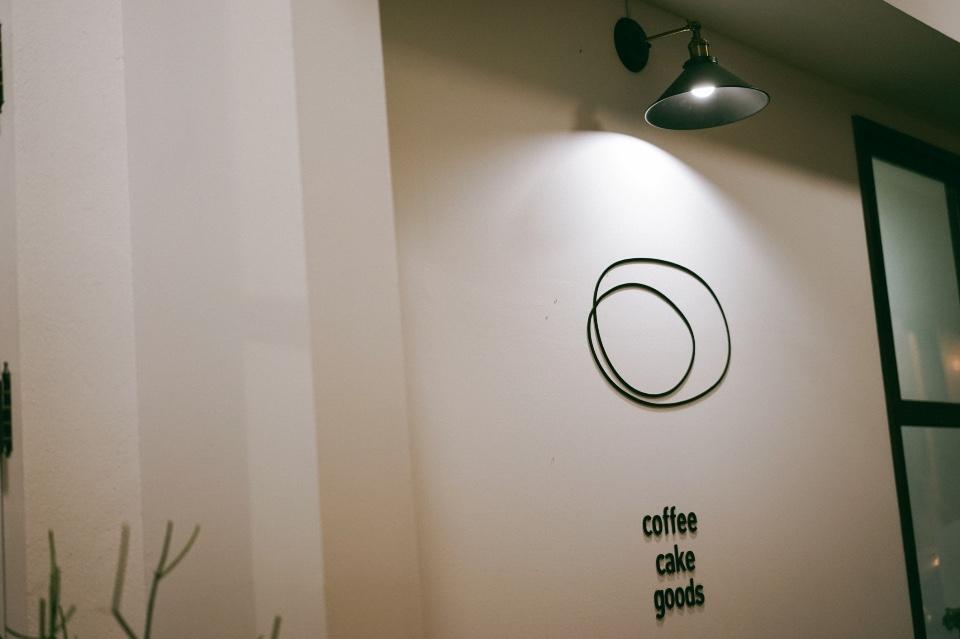 花蓮  浮室咖啡