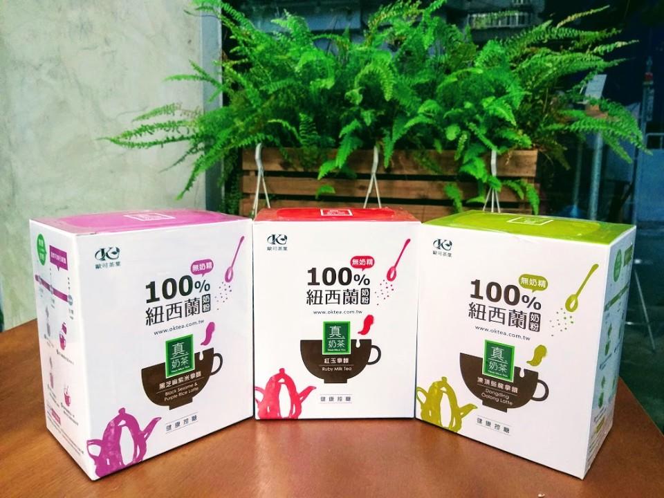【美食】歐克茶葉「歐克真奶茶」,100%紐西蘭奶粉、甜度自行控制健康控糖好貼心
