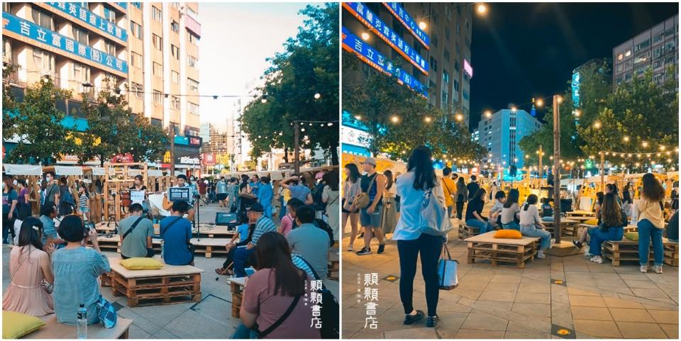 9/27東區有佳節 慶中秋一起CHILL! 音樂美食歡樂不間斷