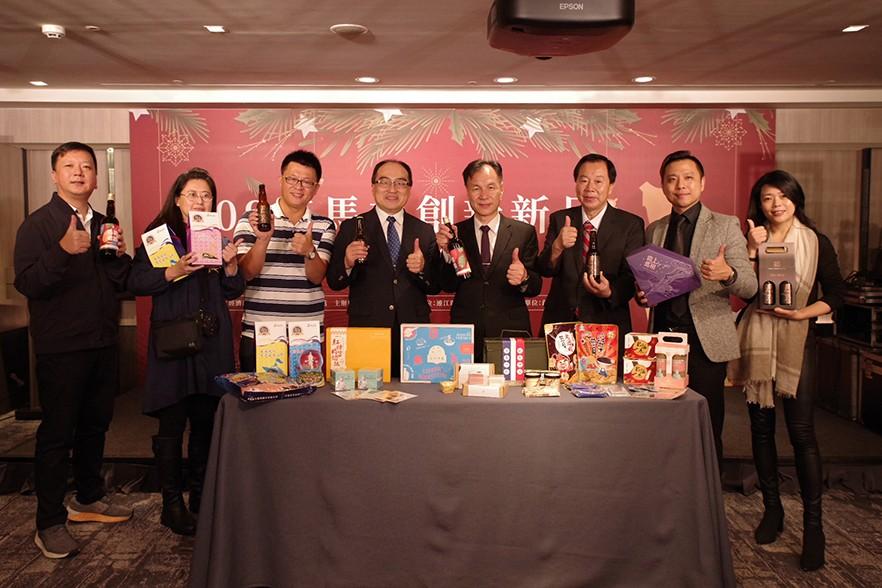 馬祖的創新特色伴手禮 帶動連江縣產業發展升級