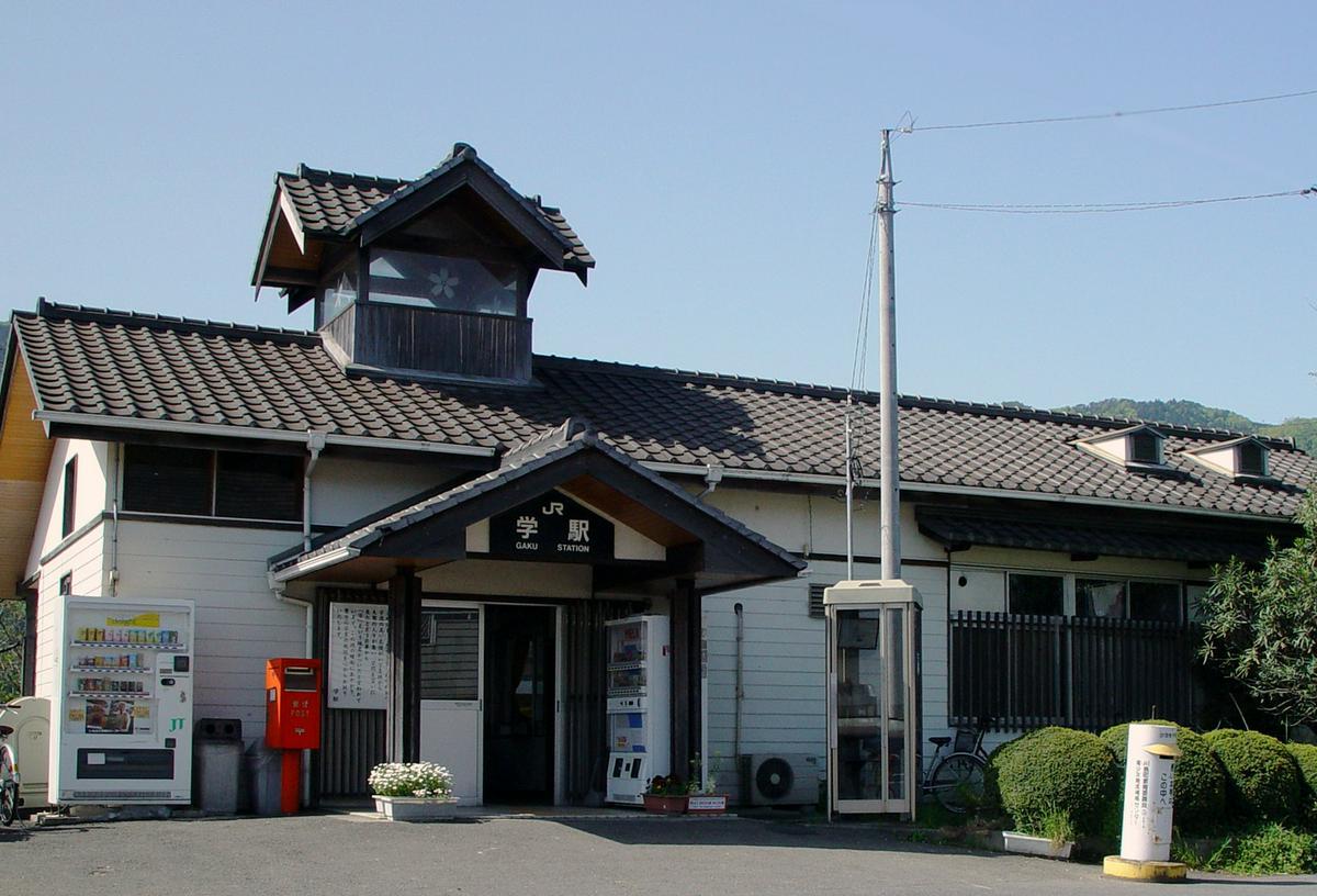 德島吉野川市JR學站-合格祈願車票,祝你順利「入學」