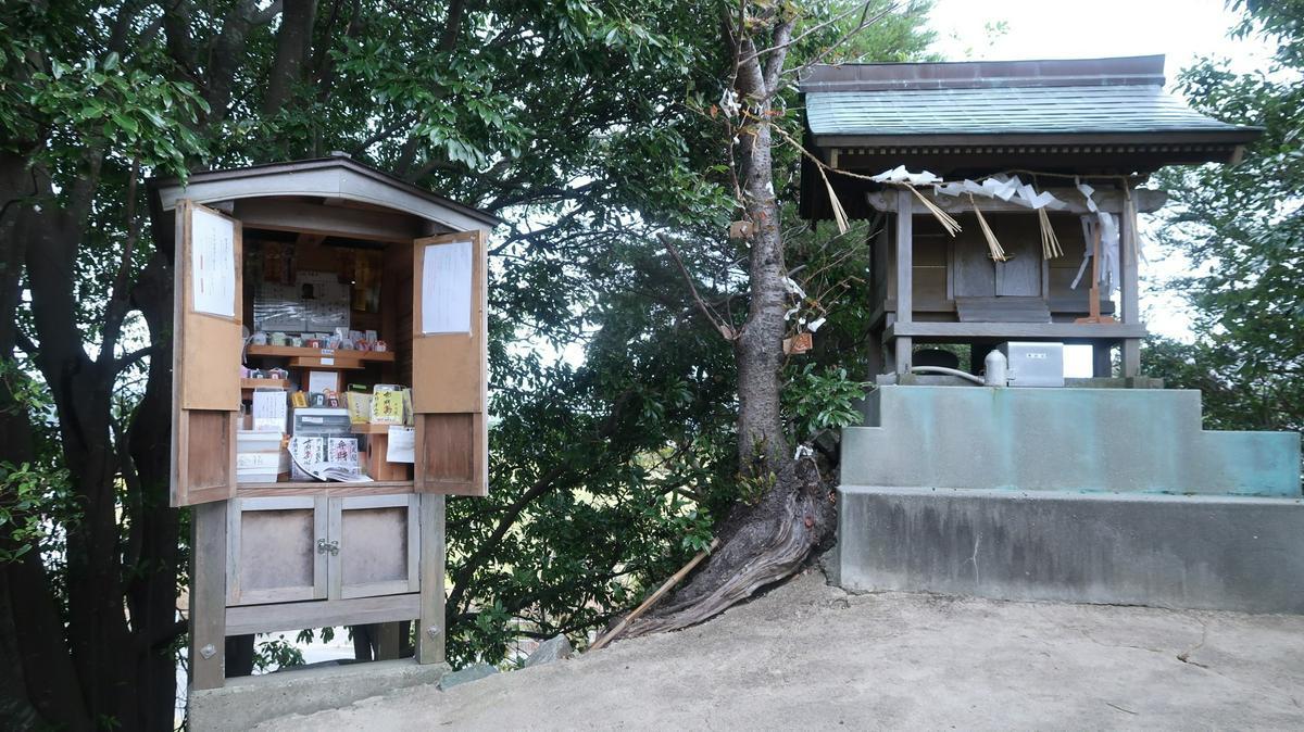 德島弁天山神社