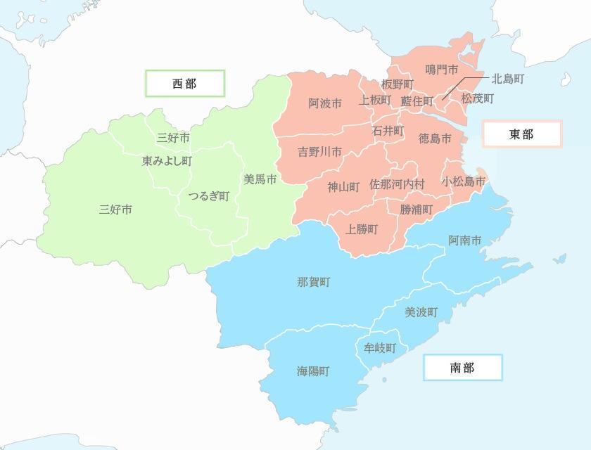 德島縣分區地圖