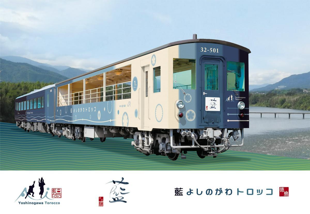 藍吉野川小火車-JR四國最新觀光列車
