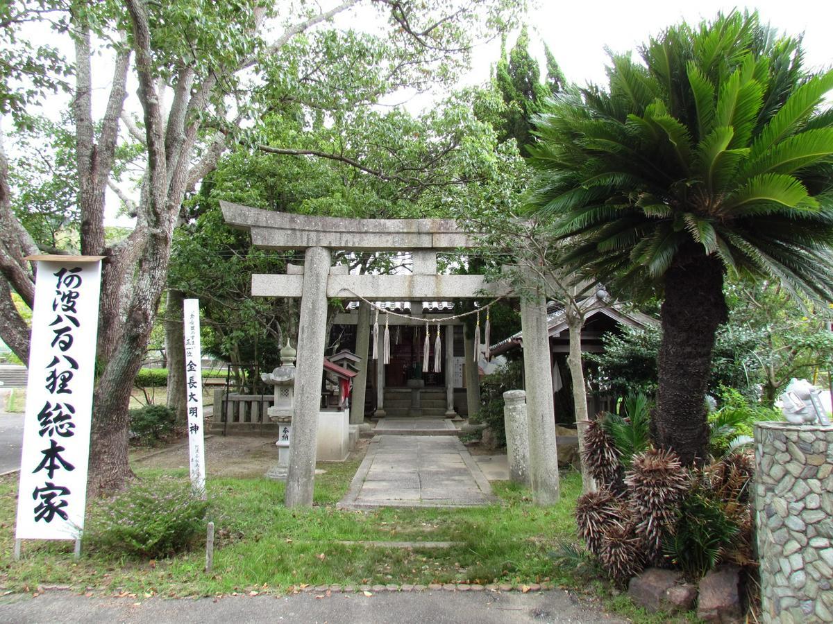 小松島市金長神社