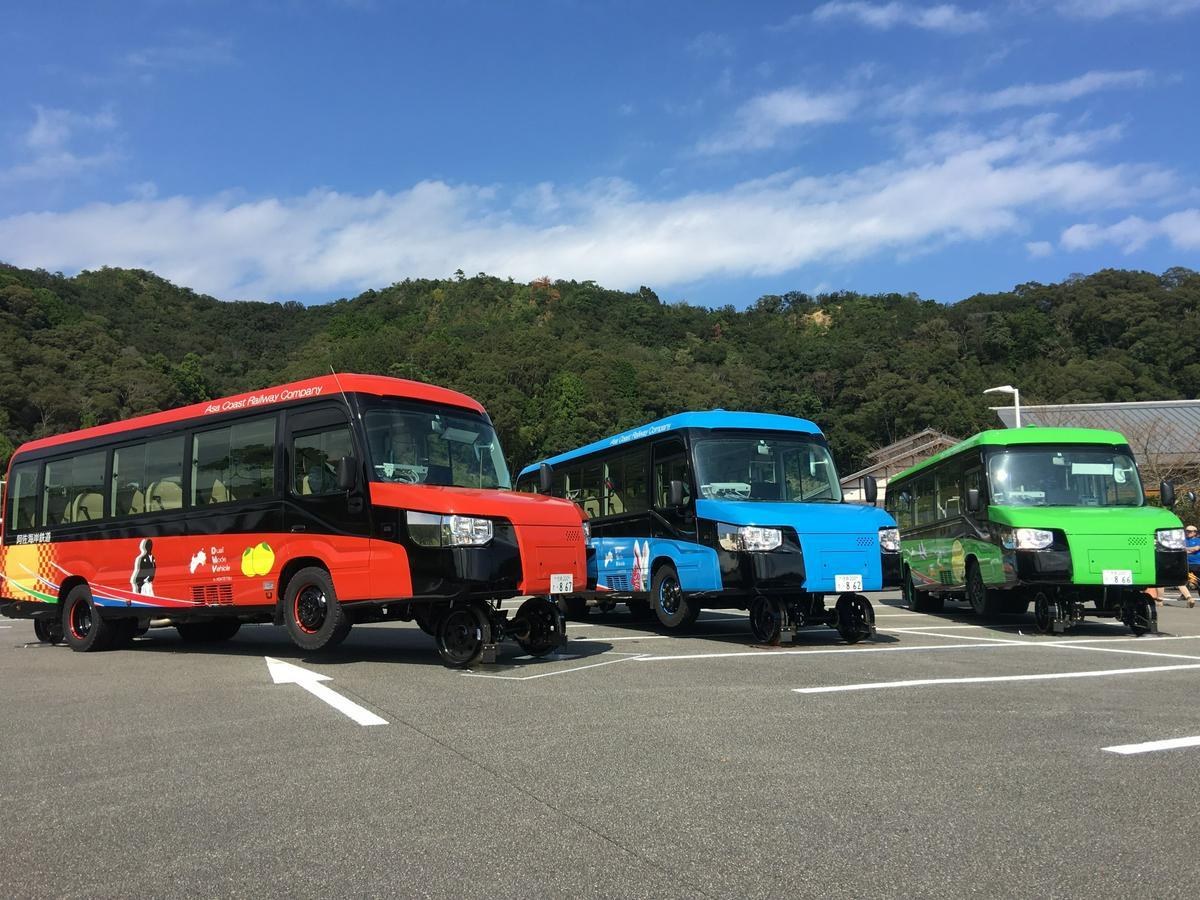 德島南部阿佐海岸鐵道DMV有三種顏色塗裝