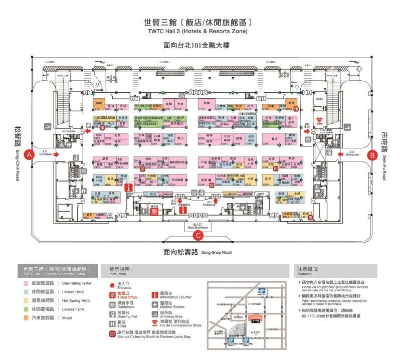 2016台北國際旅展 三館(飯店、休閒旅館區)展覽平面圖。(圖片來源:ITF台北國際旅展官方網站)