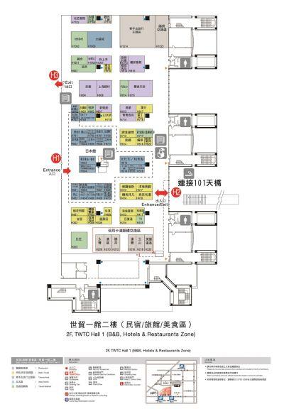 2016台北國際旅展 一館二樓平面圖。(圖片來源:ITF台北國際旅展官方網站)