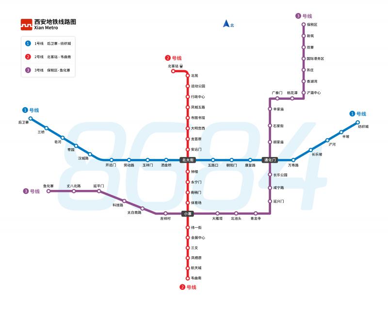 西安以三大主要地鐵路線貫穿市中心。(圖片來源 百度百科)